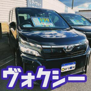 新入庫おすすめ車【ヴォクシー】